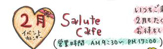 cafe1302a