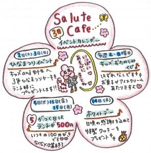cafe1303