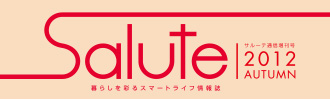 salute-12aut