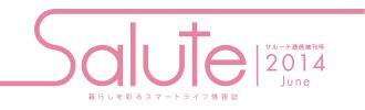 salute-14-june